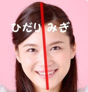 face-half