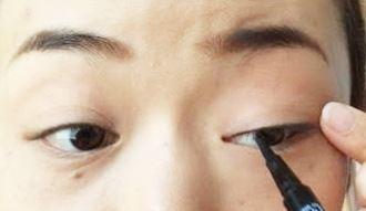 eye-line-ue